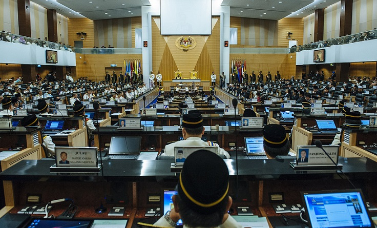 Parliament in session. The current Dewan Rakyat sitting, which started on Oct 17 ends Thursday.